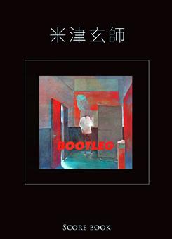 米津玄師「BOOTLEG」SCORE BOOK