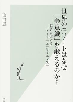 新書・文庫本