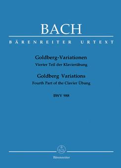 バッハ ゴールトベルク変奏曲/ベーレンライター原典版