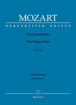 モーツァルト オペラ「魔笛」KV620/ベーレンライター原典版
