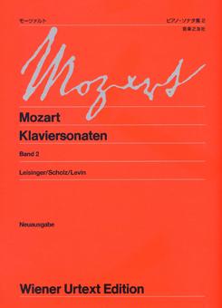 モーツァルト ピアノソナタ集2/ウィーン原典版