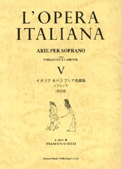 イタリアオペラアリア名曲集/フランコ マウリッリ