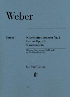 クラリネット協奏曲/ウェーバー