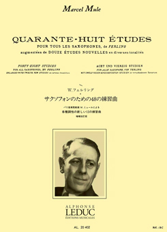 ミュール:サクソフォンのための48の練習曲/フェルリング