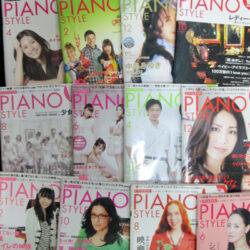 岡山県よりピアノスタイルCD付などの楽譜、名曲解説事典、N響名曲事典などの音楽書を買取しました