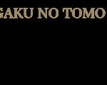 株式会社音楽之友社(ONGAKU NO TOMO SHA CORP.)